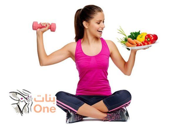 خطوات فقدان الوزن دون حمية غذائية