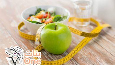 حيل سحرية لفقدان الوزن بدون رجيم