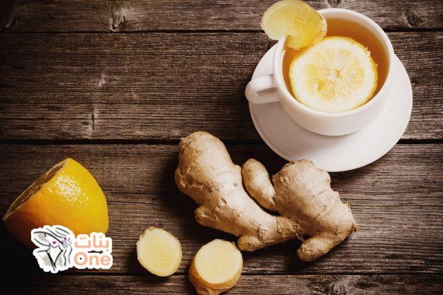 فوائد الليمون مع الزنجبيل