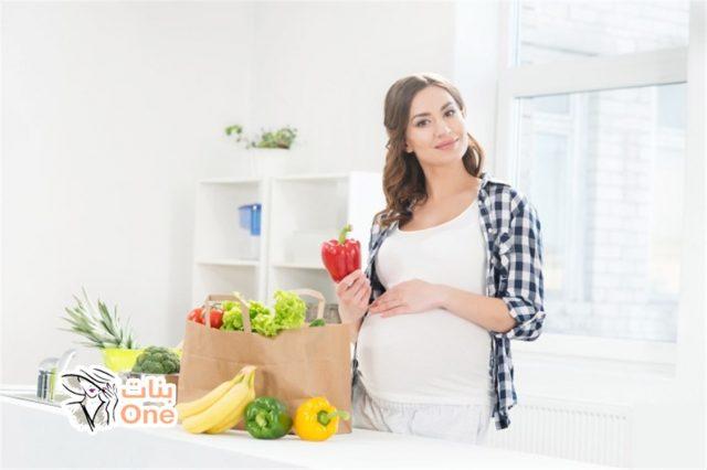 أفضل أطعمة تزيد حركة الجنين