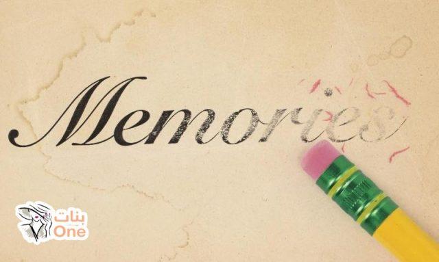 أفضل طرق علاج النسيان وتنشيط الذاكرة