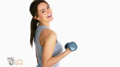 أسرع طرق انقاص الوزن خلال يومين