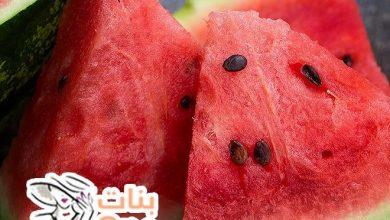 تعرفي على فوائد البطيخ المذهلة والكثيرة على الجسم