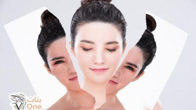 طريقة عمل ماسك لتفتيح البشرة