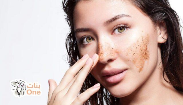 طريقة التخلص من الجلد الميت عن الجسم بالوصفات الطبيعية