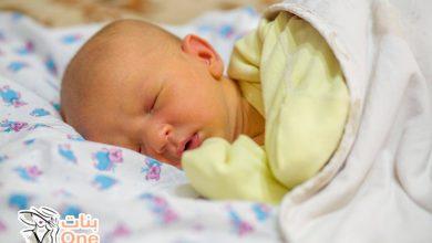 ما هي أسباب الصفراء عند الأطفال وأعراضها