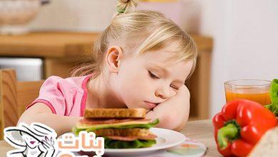 طرق علاج ضعف الشهية عند الأطفال وأسبابه