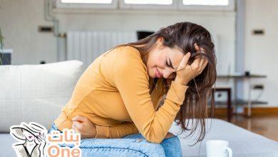 5 أسباب تؤدي إلى ألم البطن جهة اليمين