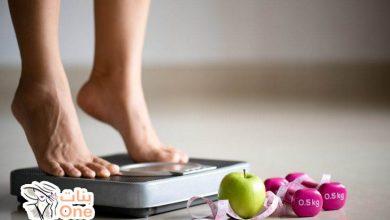 كيفية انقاص الوزن بسرعة مجرب في يومين