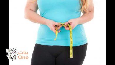 تخفيف الوزن في اسبوع بدون رجيم في 6 خطوات