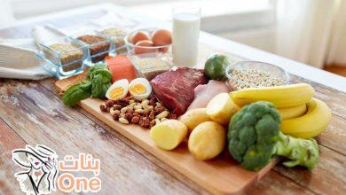 شروط التغذية المتوازنة