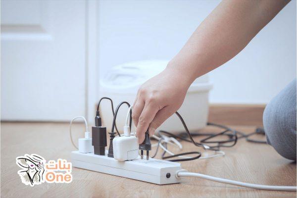طرق ترشيد استهلاك الكهرباء لتقليل فاتورة الكهرباء