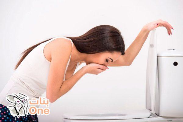 اعراض الحمل فى الشهر الاول والأطعمة الممنوعة أثناء هذه الفترة