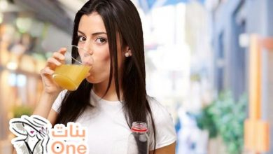 3 مشروبات سحرية لإنقاص الوزن في يومين