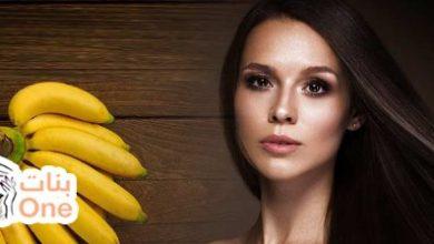 خلطة الموز للشعر الجاف والمتقصف