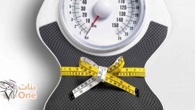 أسرع طرق تخسيس وشد الجسم بدون حرمان من الطعام