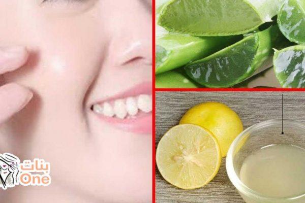 أفضل وصفة طبيعية لتبييض الوجه