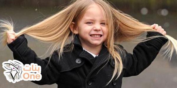 أسرع طريقة لتطويل شعر الأطفال