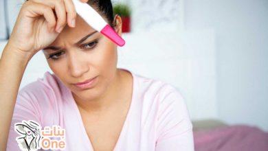 متى تعود فترة التبويض بعد الاجهاض