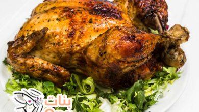 طريقة الدجاج بالزبادي المشوي في الفرن