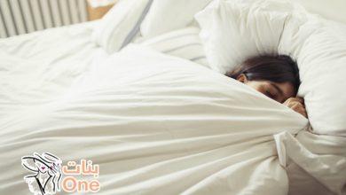 ما أسباب النوم الكثير