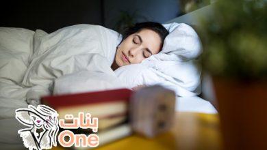 ما فائدة النوم لجسم الإنسان