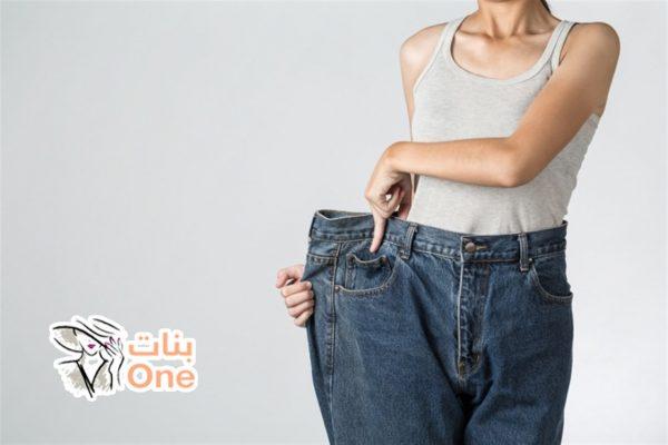 رجيم لإنقاص الوزن 15 كيلو في اسبوع