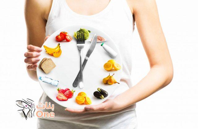 رجيم كل يوم كيلو لإنقاص الوزن سريعاً