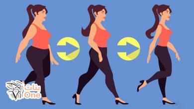 كيفية انقاص الوزن في ٣ ايام