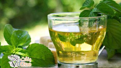 فوائد شرب الشاي الأخضر بالنعناع