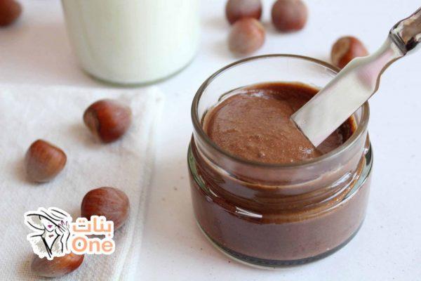 كيفية صنع شوكولاتة نوتيلا في البيت