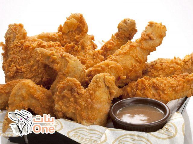 طريقة عمل أفخاذ الدجاج بالبقسماط