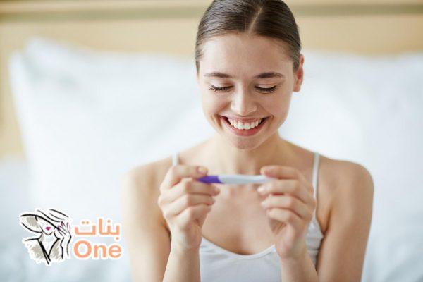 طرق معرفة الحمل قبل الدورة بخمسة ايام