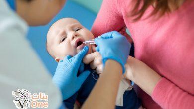 مواعيد تطعيم الروتا للرضع وأثاره الجانبية
