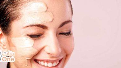 3 طرق لإخفاء عيوب الوجه