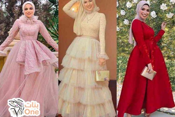 احلى فستان سواريه محجبات لمناسبات 2021