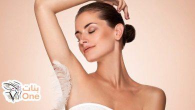طريقة تخفيف شعر الجسم