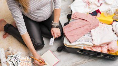 ما هي محتويات حقيبة الولادة في الربيع