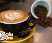 طريقة عمل قهوة اسبريسو بدون ماكينة