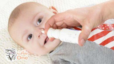 علاج للزكام عند الأطفال وحديثي الولادة