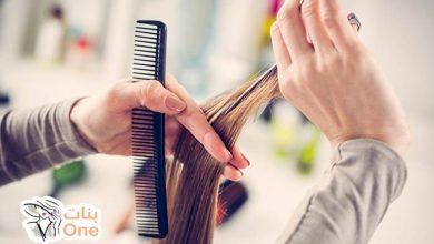 ما فوائد قص أطراف الشعر