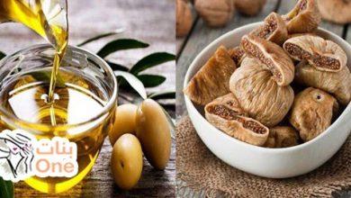 فوائد التين المجفف مع زيت الزيتون