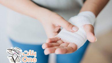 كيفية علاج الجروح في البيت بسهولة