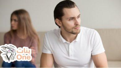 ما هي أعراض نقص هرمون التستسترون عند الرجال