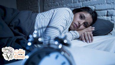 كيف أنظم وقت نومي بطريقة سهلة