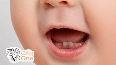 متى تظهر أسنان الطفل الأولى