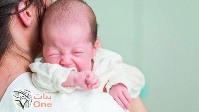 أعراض مغص الرضع وطرق علاجه