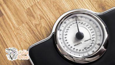 طريقة تنزيل الوزن 5 كيلو في اسبوع