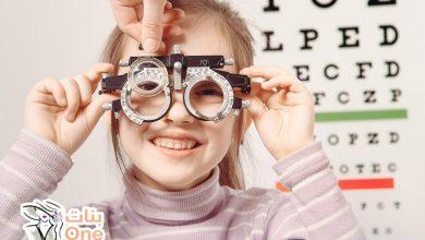 علامات ضعف البصر عند الأطفال