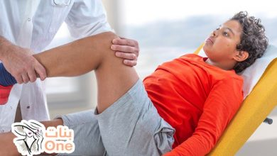 أعراض هشاشة العظام عند الأطفال